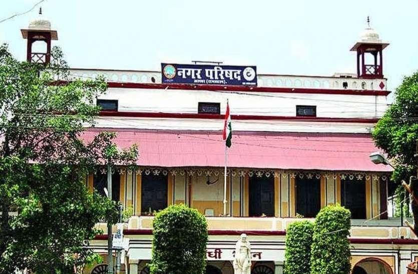 मेडिकल बोर्ड की जांच के डर से तुरंत स्वस्थ हो गए नगर परिषद के अधिकारी, लेकिन अब सभापति चले गए जयपुर