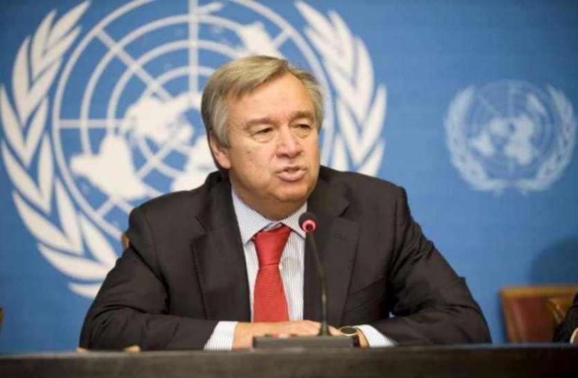 जम्मू-कश्मीर में मानवाधिकार जांच पर जीद के समर्थन में उतरे यूएन महासचिव गुटेरेस