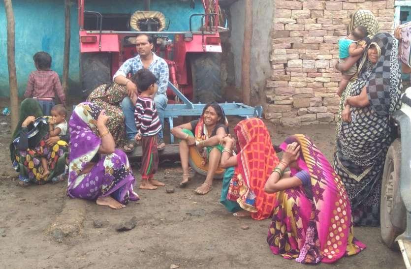 करंट से तीन लोगों की मौत, दो पर प्रकरण दर्ज