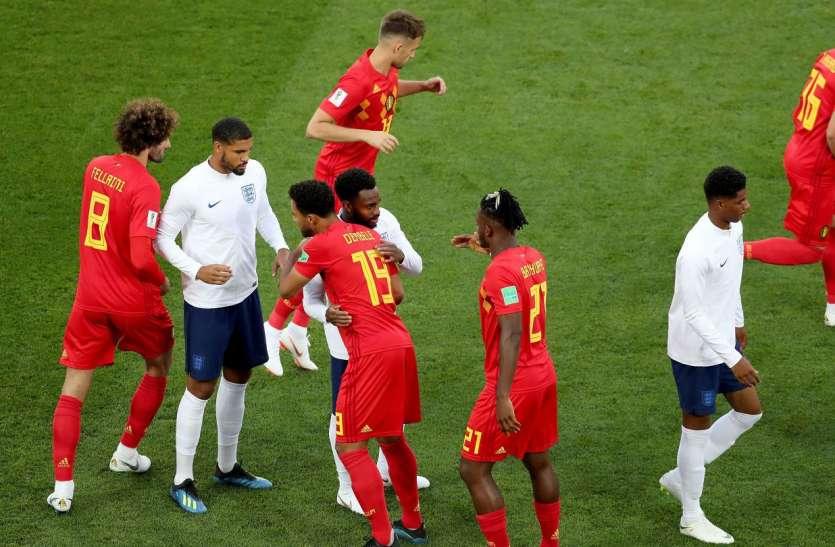 FIFA 2018 : तीसरे स्थान के लिए बेल्जियम व इंग्लैंड में कड़े मुकाबले के आसार