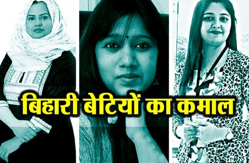 बिहार की इन महिलाआें का कारोबार जगत में कमाल,  कर रही करोड़ों में कमार्इ