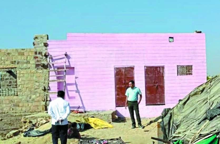सरकार ने स्वीकृत किया पक्का मकान, लाभार्थी नहीं ले रहे रुचि