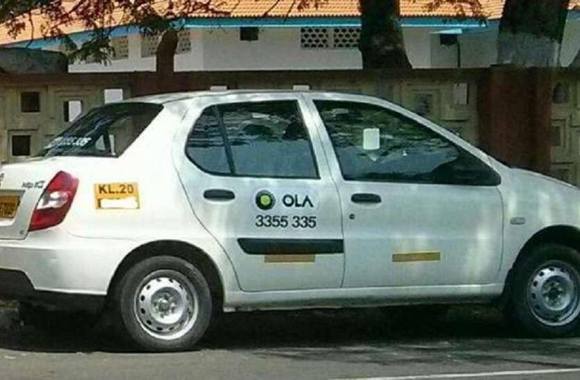 20 जुलाई से कम होगा ओला-उबर का किराया