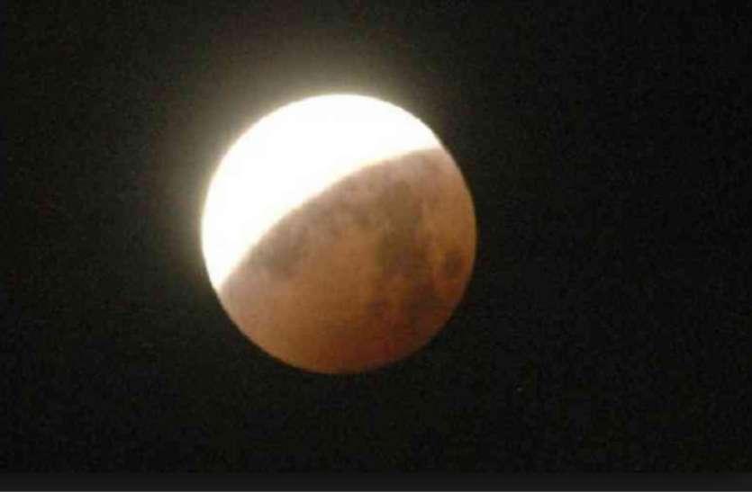 पूर्णिमा पर दोपहर तक ही कर सकेंगे गुरु की पूजा,खग्रास चंद्रग्रहण के कारण बनी स्थिति