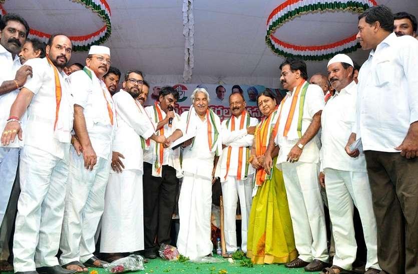 कांग्रेस को राज्य में मजबूत करने के लिए तैयारियां शुरू