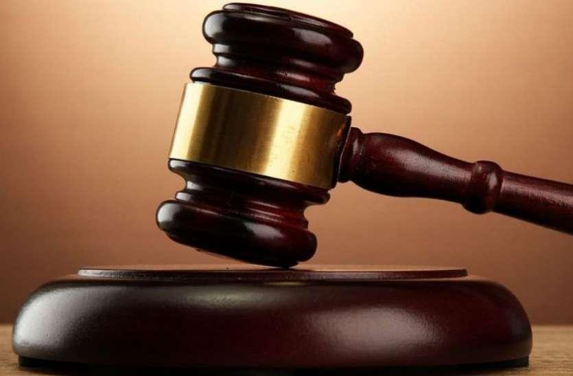 बलात्कार, हत्या के मामले में6 आरोपियों को आजीवन कारावास,15हजार रुपए का अर्थदंड