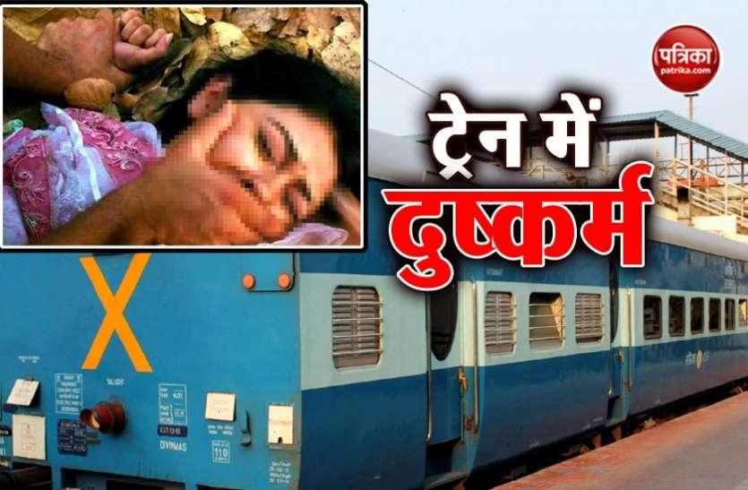 अमस: ट्रेन में दो महिलाओं के साथ बलात्कार के मामले में दो गिरफ्तार