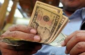 विदेशी मुद्रा भंडार में लगातार चौथे सप्ताह भी देखी गई गिरावट