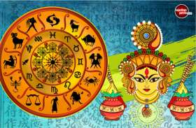 गुप्त नवरात्र 2018: राशि के अनुसार करें इन मंत्रों का जाप, हर समस्या का होगा समाधान
