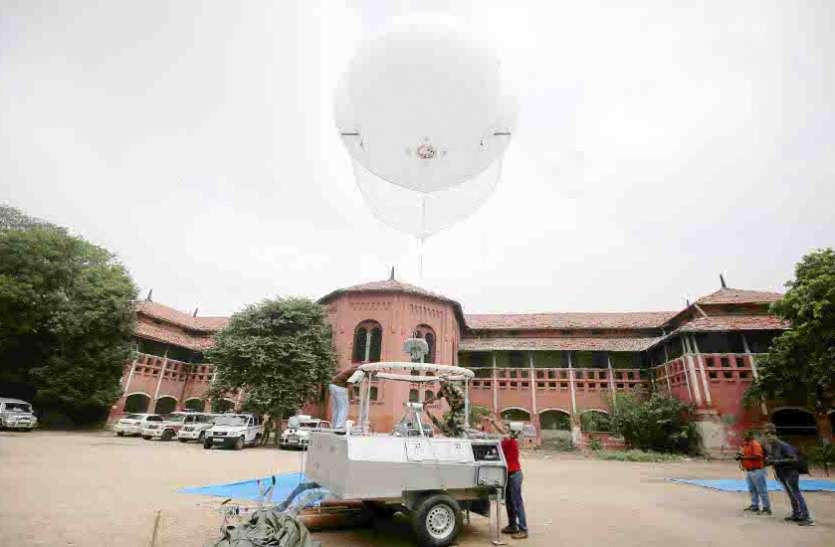 गृह राज्य मंत्री ने इजराइल बलून ड्रोन का निरीक्षण किया