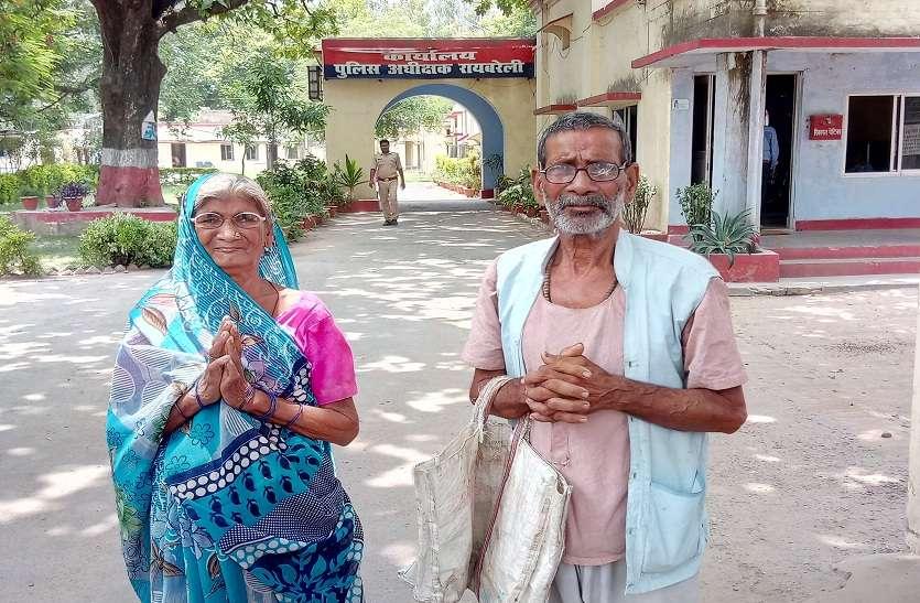 बेलगाम दरोगा ने दम्पति की जोरदार की पिटाई, पीड़ित पहुंचे एसपी की चौखट पर