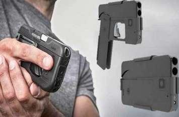 अमरीका में शूटिंग की बढ़ती घटनाओं के बीच स्मार्टफोन गन का उत्पादन शुरू