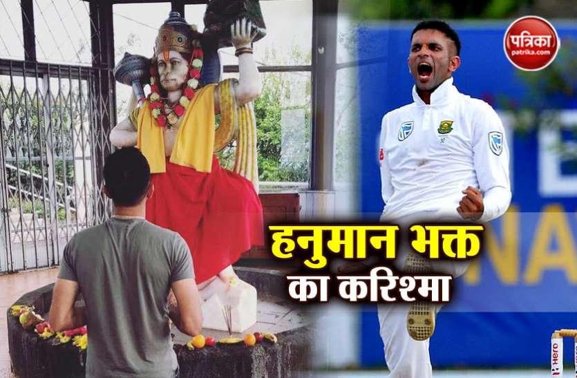 केशव महाराज की घातक गेंदबाजी, अकेले ही श्रीलंका के आठ बल्लेबाजों को किया आउट