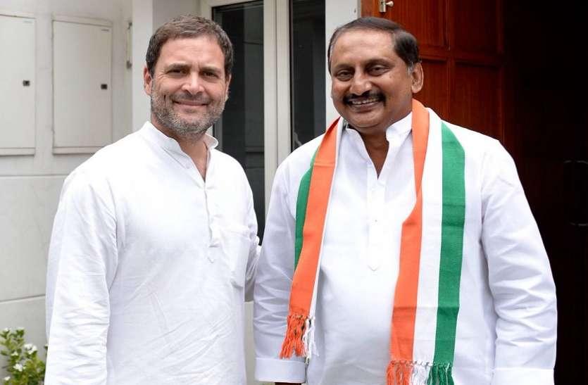 कांग्रेस में शामिल होकर बोले किरण कुमार रेड्डी- राहुल गांधी से तेलुगू लोगों को बहुत उम्मीद
