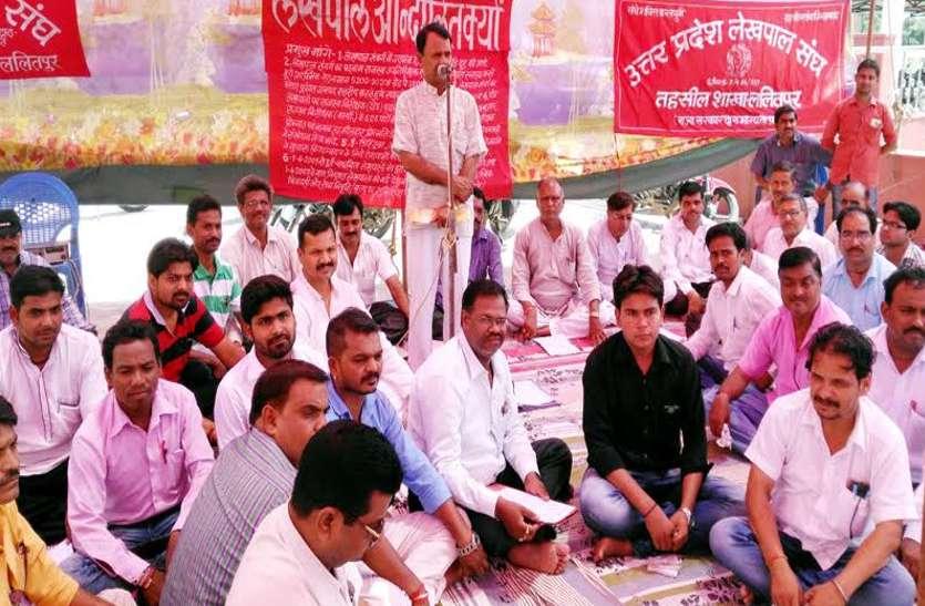 लेखपालों की हड़ताल से अटके काम,  ग्रामीण छात्र परेशान