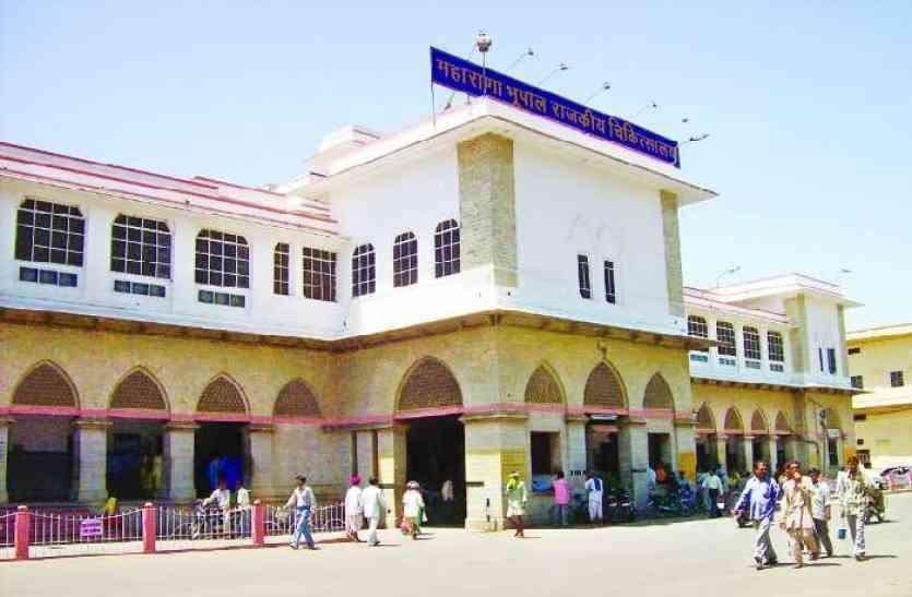 एमबी चिकित्सालय का 'दिल' ही हुआ बीमार, यहां सेन्ट्रल ऑक्सीजन और सेन्ट्रल कूलिंग सिस्टम अर्से से बंद