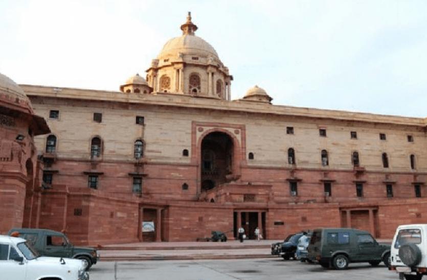 विदेश मंत्रालय से फर्जीवाड़े तरीके से गायब हुए 92 लाख रुपये, सीबीआई ने शुरू की जांच