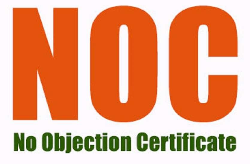 वाहनों के स्वामित्व हस्तातंरण के लिए एनओसी जरूरी नहीं