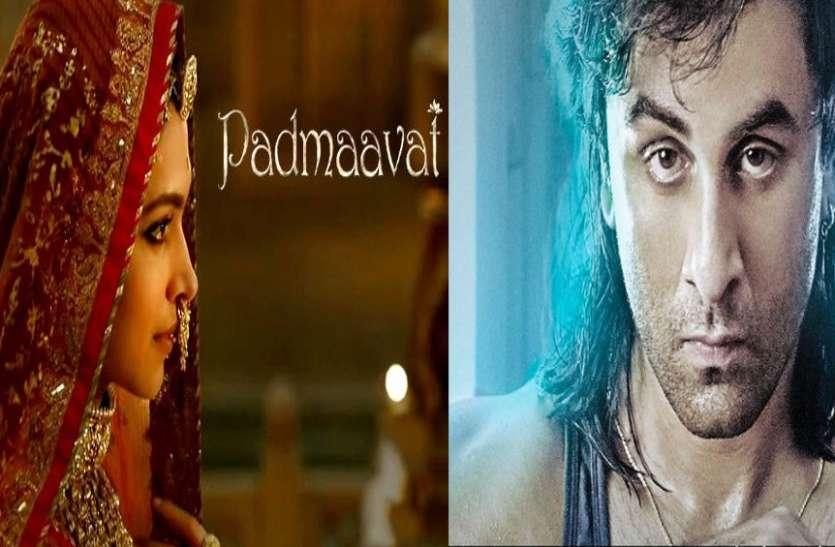 'इंडियन फिल्म फेस्टिवल ऑफ मेलबर्न' अवार्ड्स 2018 में भंसाली और हिरानी में जबरदस्त टक्कर, देखें पूरी लिस्ट
