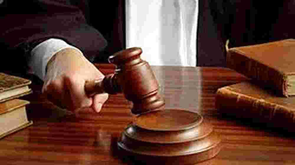 दो महिलाओं समेत चार को न्यायालय ने क्या और क्यों सुनाई सजा...जानने के लिए पढ़े खबर