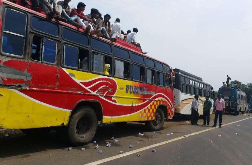 यात्रियों से वसूला जा रहा मनमाना किराया