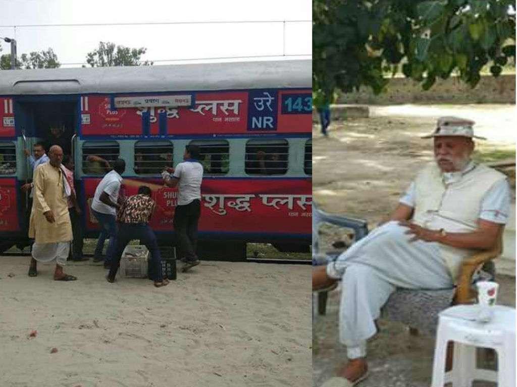 Raja Bhaiya father Uday Pratap singh