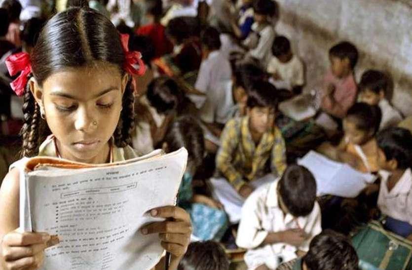 अब विदेशी भाषाएं भी सीखेंगे यूपी के सरकारी स्कूलों के छात्र