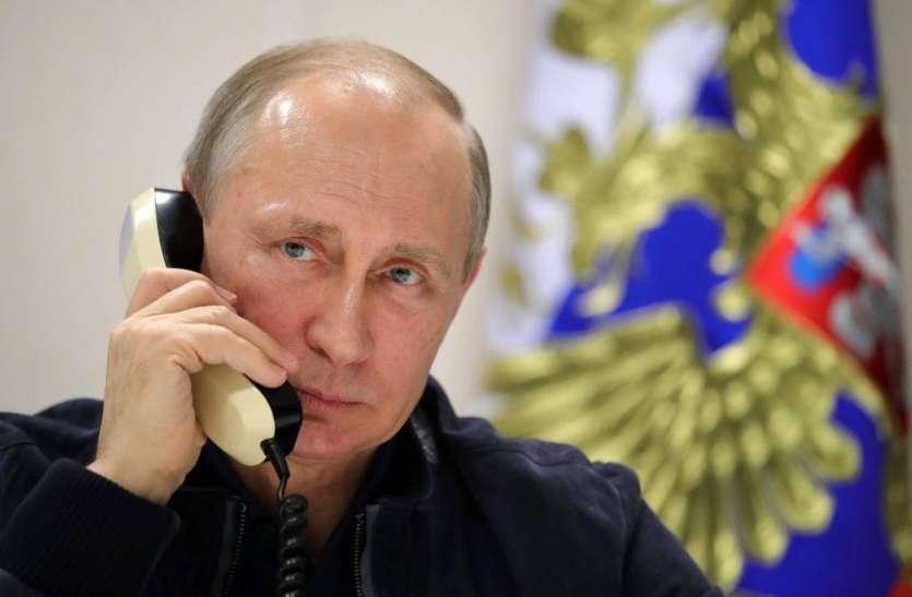 ट्रंप-पुतिन की मुलाकात से पहले अमरीका ने कर दी रूस की आलोचना, अभिव्यक्ति की आजादी पर उठाए सवाल