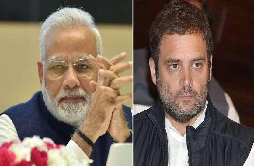 ट्विटर पर फेक अकाउंट बंद होने का असर, पीएम मोदी और राहुल गांधी ने गंवाए फॉलोवर
