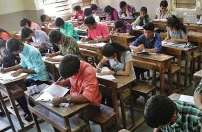 कांस्टेबल भर्ती परीक्षा से पहले पढ़ ले यह नियमावली, वरना नहीं दे पाएंगे परीक्षा