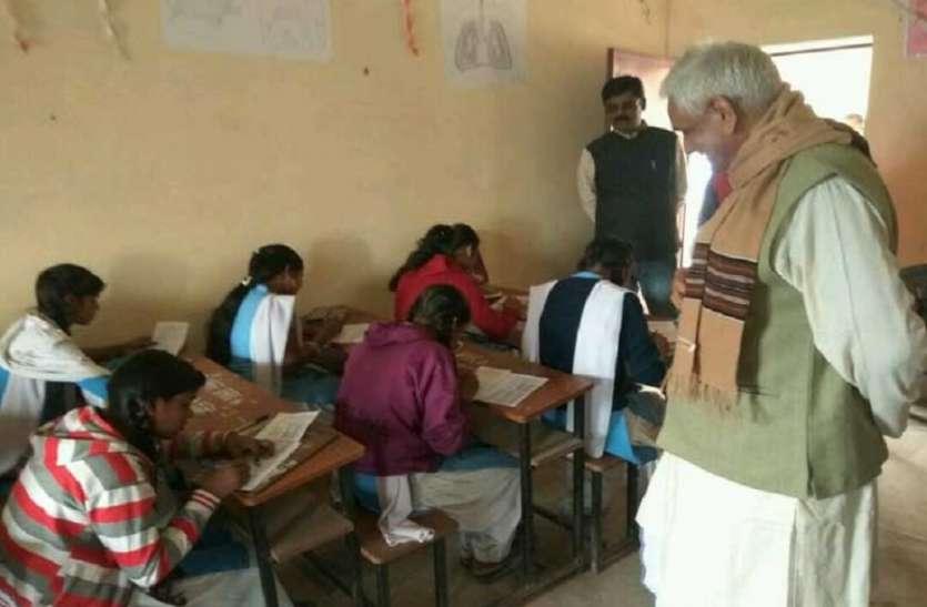 माध्यमिक स्कूलों में रिटायर्ड शिक्षकों की नियुक्ति दूर की कौड़ी