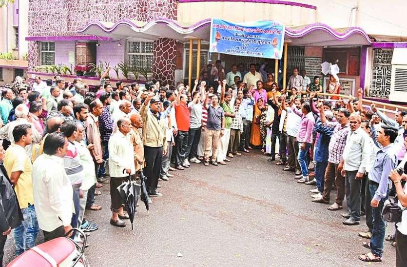निगमकर्मियों ने सुबह की नारेबाजी, दोपहर में दाल-बाटी का आयोजन