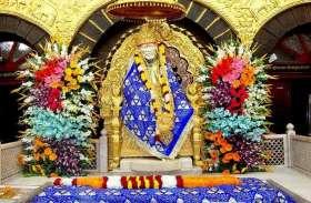 Shirdi Sai Baba Photos Shirdi Sai Baba Miracle Stories Hindi News