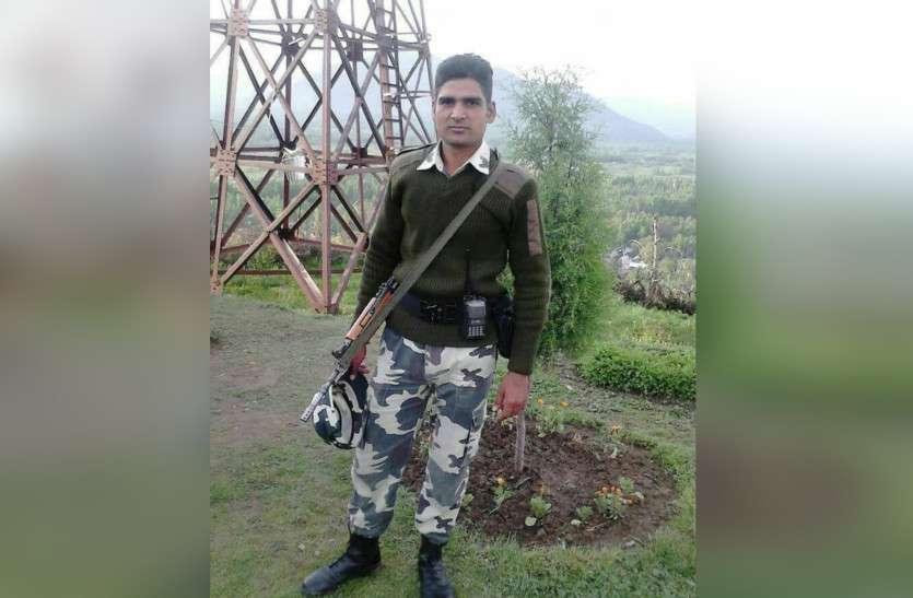 अलवर: बानसूर का सीआरपीएफ जवान श्रीनगर में शहीद, गांव में छाई शोक की लहर