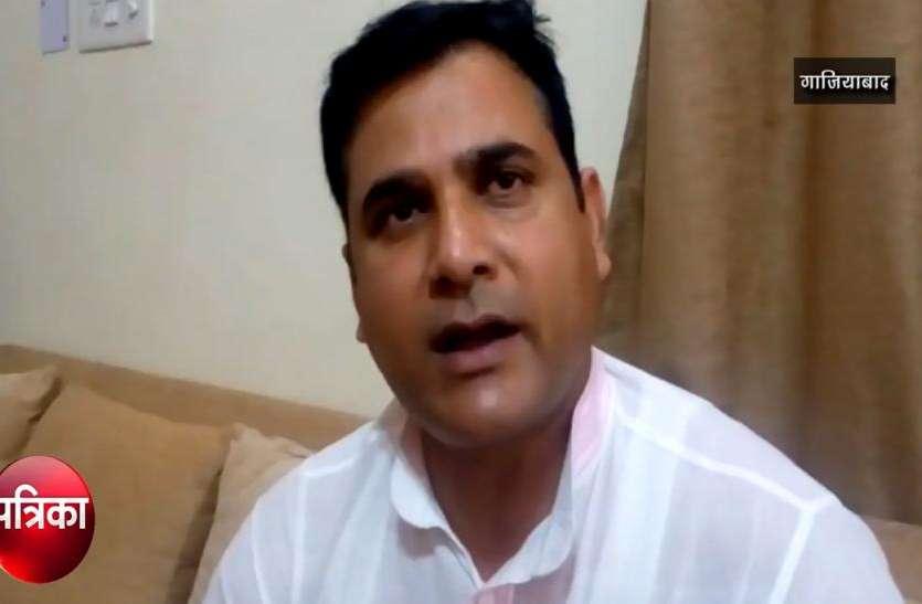 Patrika Exclusive: मंदिर के विरोध में उतरे भाजपा के ये विधायक, जाने,क्यों