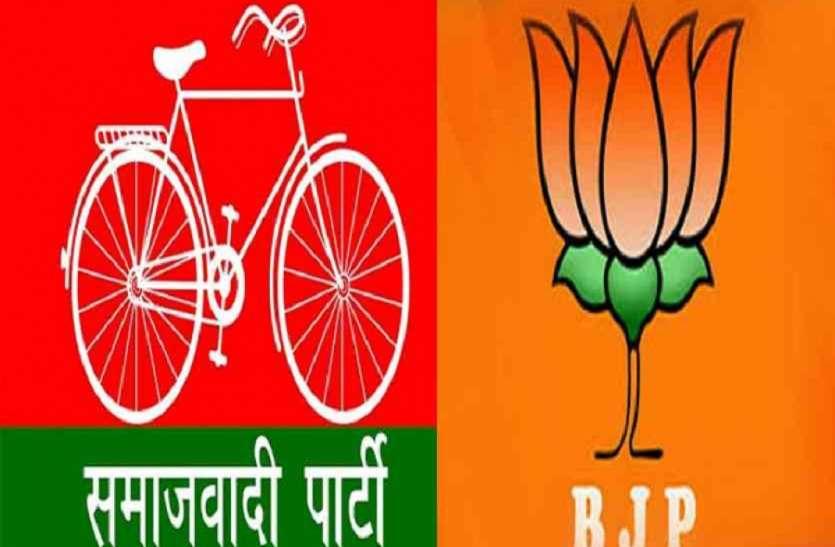 अखिलेश यादव के लिये खतरे की घंटी, सपा नेताओं ने किया भाजपा का समर्थन, बच गई कुर्सी