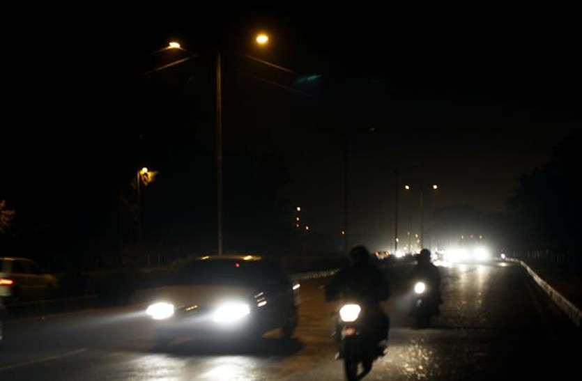 इस शहर में रास्तों की स्ट्रीट लाइट बंद, लोग हो रहे हादसे का शिकार फिर भी कोई सुधार नहीं