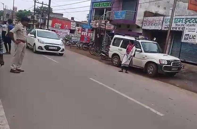 Video- दर्जनों नाबालिग वाहन चालकों को पुलिस ने पकड़ा, कइयों को समझाइश के बाद छोड़ा तो कइयों से वसूला इतना जुर्माना