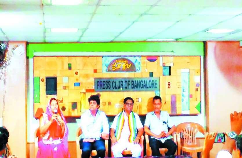 खुशबू ने स्वीकारा संयम पथ, 18 को चेन्नई में दीक्षा