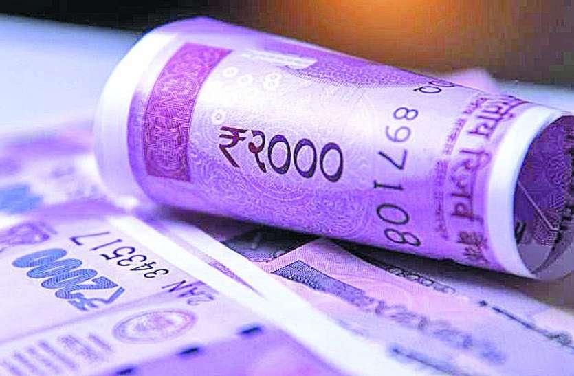 शहर में किसी उम्मीदवार ने खर्च नहीं किए 28 लाख रुपए