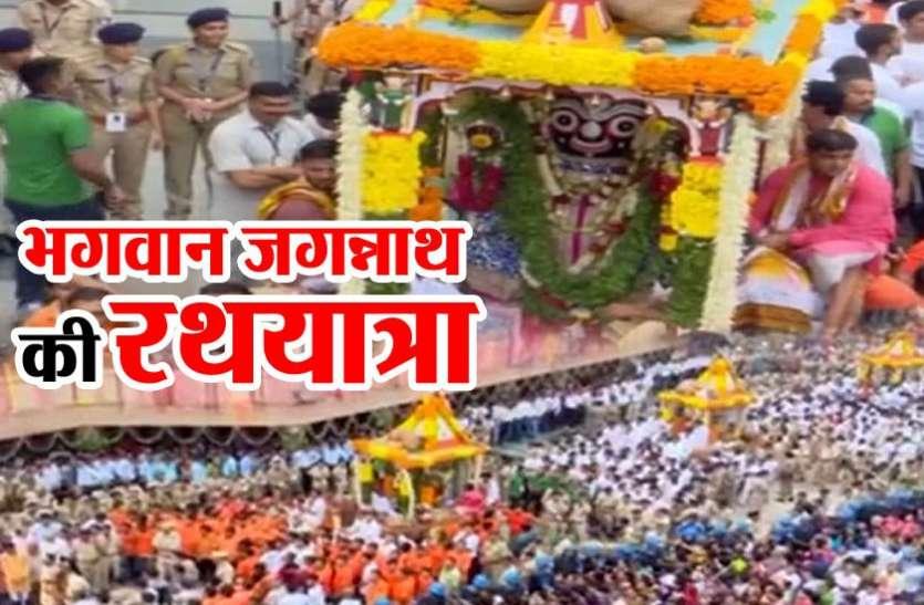 भगवान जगन्नाथ रथयात्रा: भारी सुरक्षा इंतजामों के बीच अहमदाबाद और पुरी में शुरू हुआ समारोह