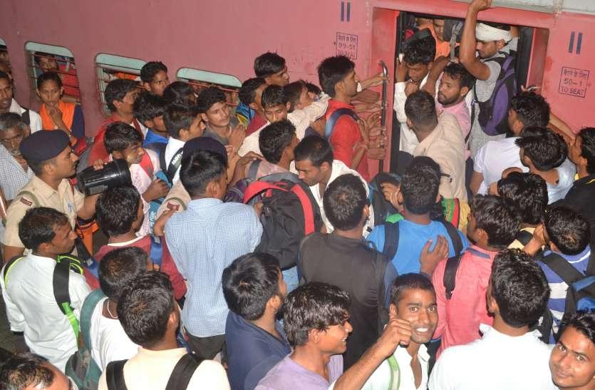 राजस्थान पुलिस कांस्टेबल भर्ती : अलवर में 53 परीक्षा केन्द्रों पर एक लाख 20 हजार अभ्यर्थी देंगे परीक्षा