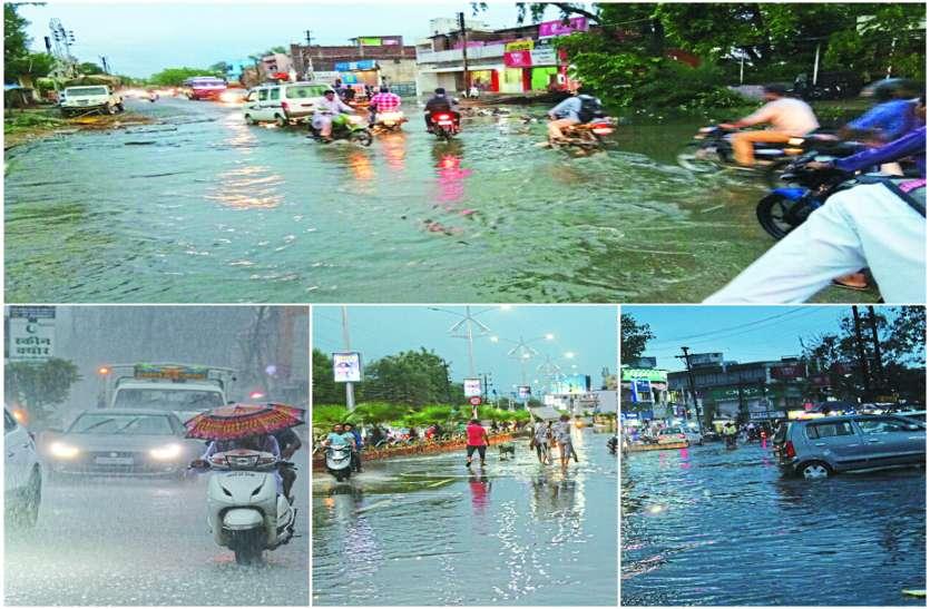 बिलासपुर हो गया पानी-पानी पर शर्म से पानी-पानी नहीं होते शहर को चलाने वाले