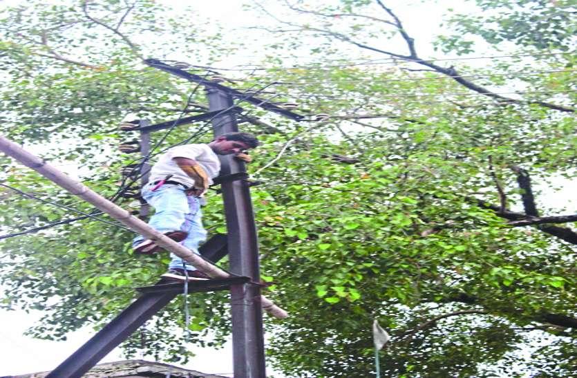 सुधर नहीं रही शहर में बिजली की बदहाली, पांच घंटे तक छाया रहा अंधेरा