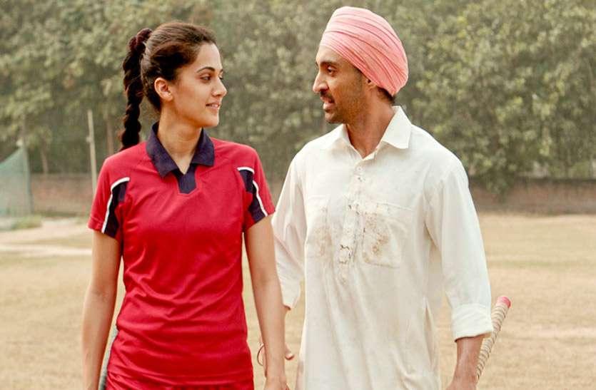 फिल्म समीक्षा : दिल'जीत बने 'सूरमा', लेकिन प्रॉमिसिंग प्लॉट के एग्जीक्यूशन में रह गई थोड़ी कसर