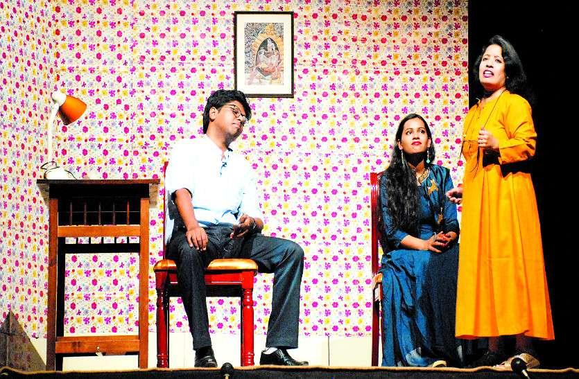 कॉन्फ्रेंस कॉल के जरिए तैयार नाटक को आइआरएस आॅफिसर्स ने मंच पर उतारा