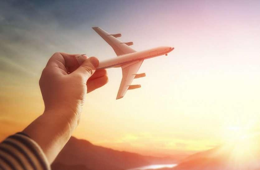 अपने कॅरियर को दें एक नई उड़ान