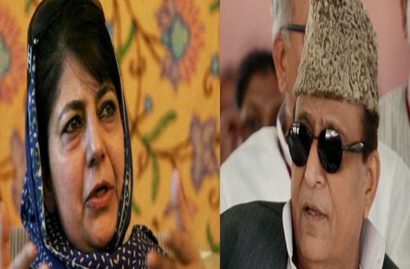आजम खान का महबूबा मुफ्ती पर बड़ा बयान, बोले- 'कश्मीर की वादियों में लिए फिजाओं के मजे'