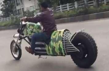 आ गया बाइक का बाप, कीमत इतनी कि एक लग्जरी कार आ जाए