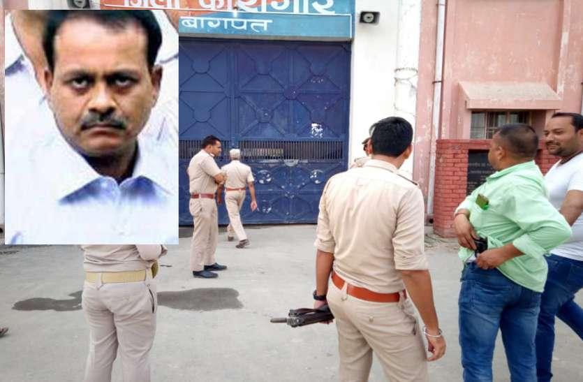 मुन्ना बजरंगी की हत्या के बाद बागपत जेल प्रशासन में बड़ा फेरबदल